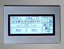 力率推定型自動力率調整装置 SmartAPFC ®