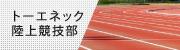 common_sports.jpg
