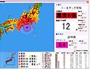 緊急地震速報システム