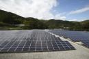 トーエネック太陽光熊野発電所